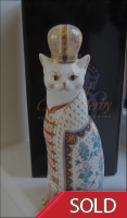 Royal Crown Derby Paperweight/Figurine - Royal Cats Russian (Rare)