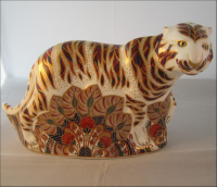 Royal Crown Derby Paperweight - Bengal Tiger