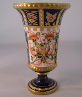 Royal Crown Derby Campana Vase